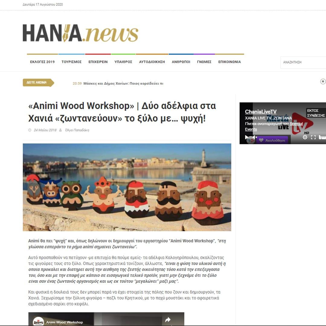 hania news